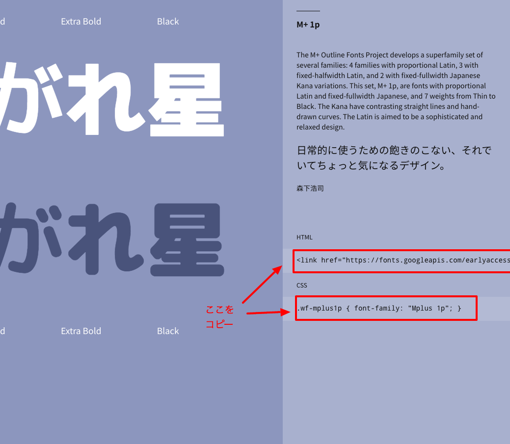 googlefonts_2